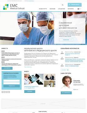 дизайн сайта EMC Medical School