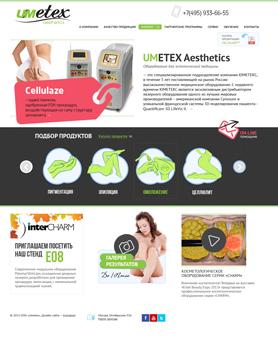 дизайн и создание сайта UMETEX Aesthetics