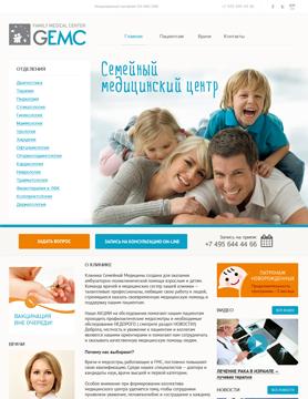Семейный медицинский центр EMC
