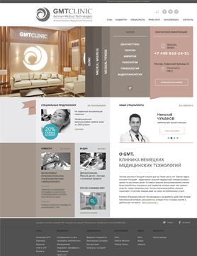 дизайн сайта GMT Clinic