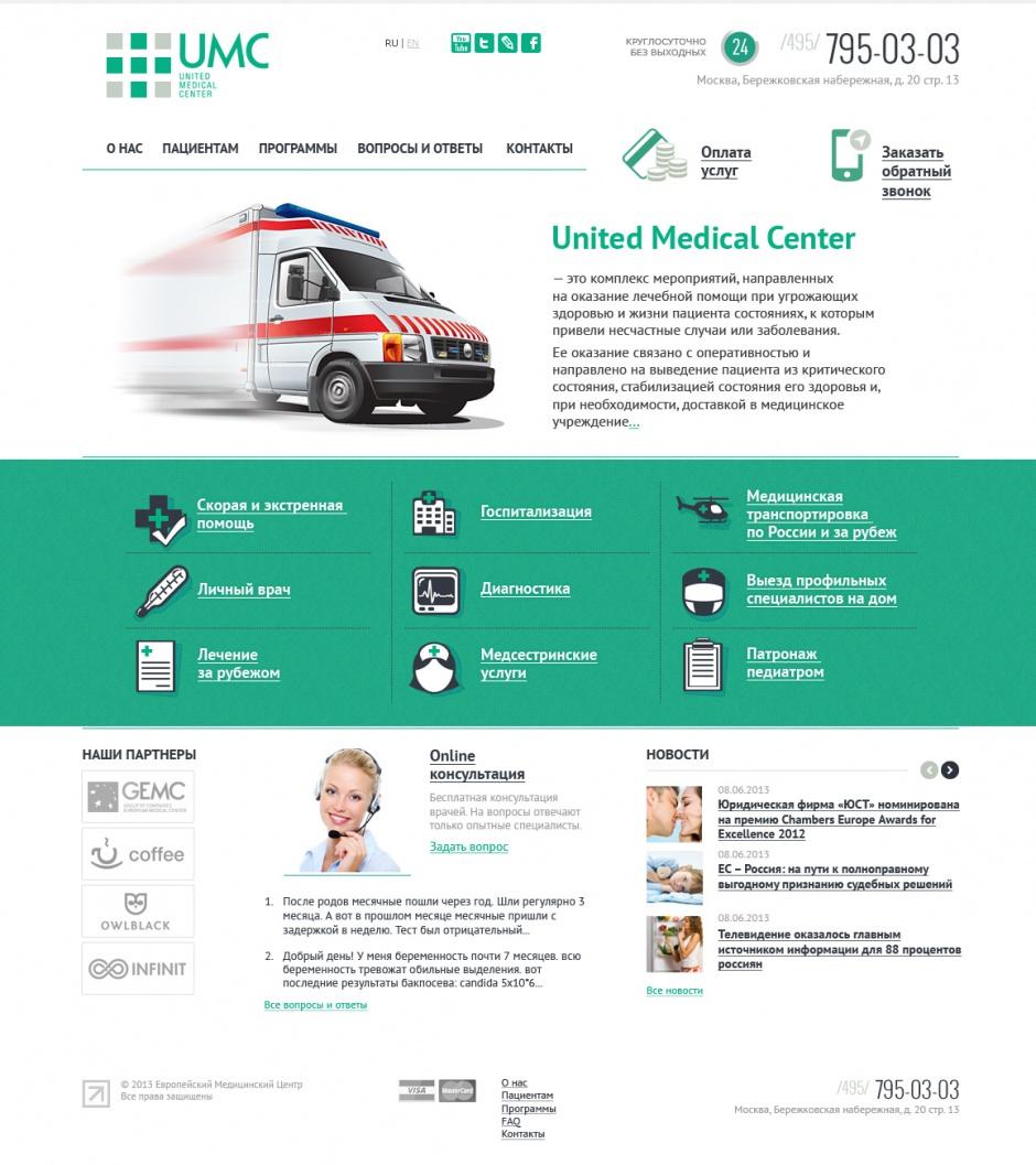 United Medical Center
